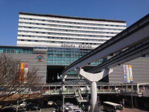 0_kokura-station-hotel